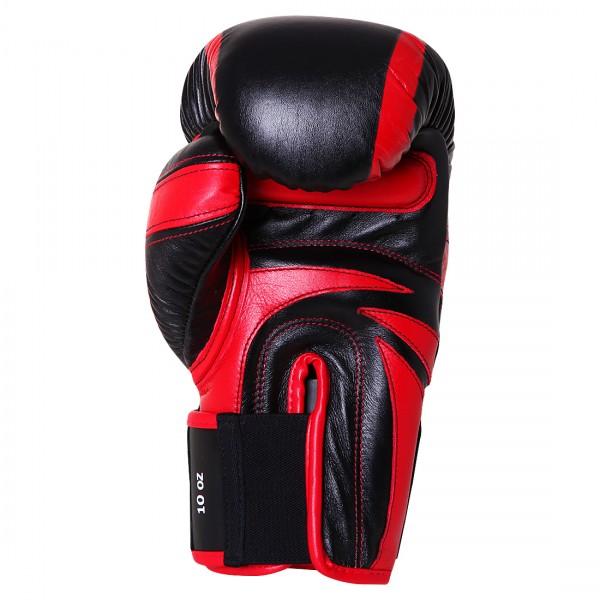 Перчатки боксерские Venum Absolute 2.0 Red Devil