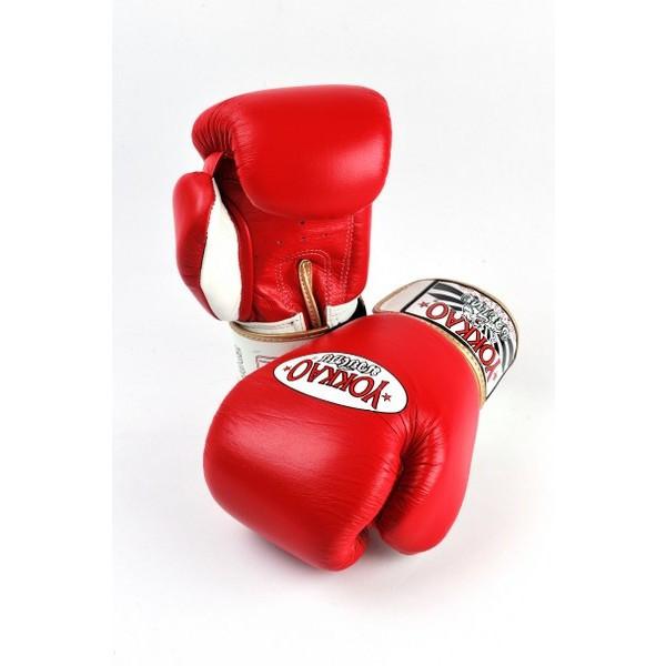 Перчатки боксерские Yokkao BYGL-1 Red