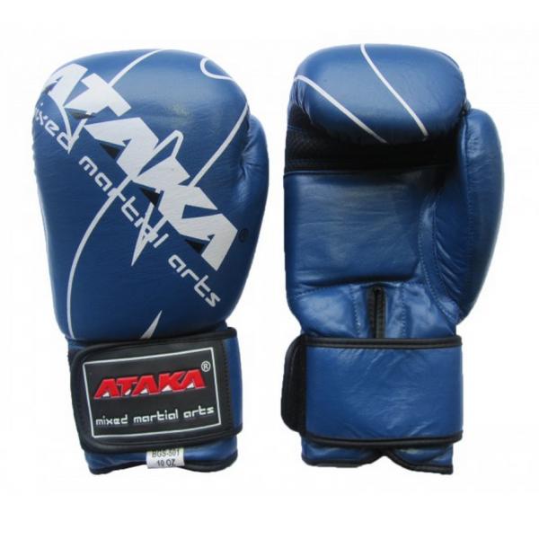 Перчатки боксерские Атака BGS-508 (детские)