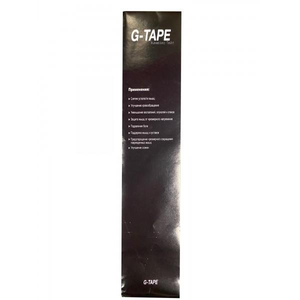 Тейп кинезиологический G-tape Black в упаковке 5см х 1м