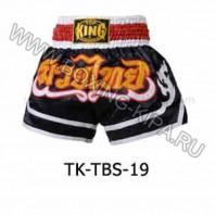 Шорты тайские Top King TKTBS-19