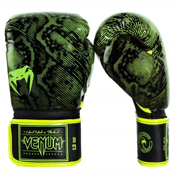 Перчатки боксерские Venum Fusion Yellow